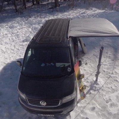 Camper Essentials Khyam Sun Canopy